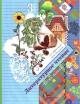 Литературное чтение 3 кл. Учебник в 2х частях